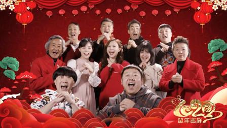 陈翔六点半祝大家新春快乐,万事如意!