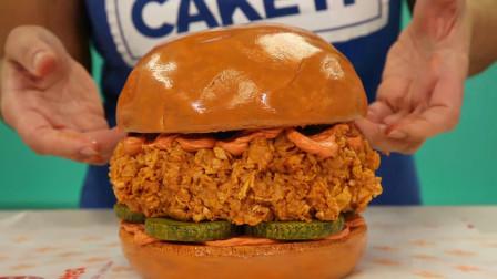 差点把它看成肯德基巨无霸汉堡!吃到嘴里才知道是翻糖蛋糕,厉害
