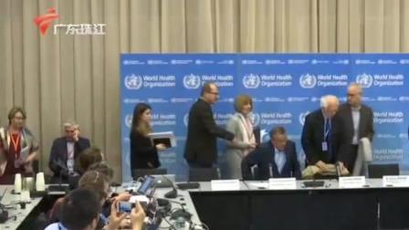世卫组织:新型冠状病毒疫情未构成国际关注突发公共卫生事件 珠江新闻眼 20200124