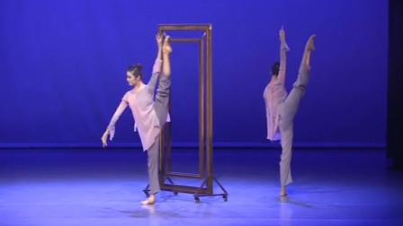 北舞附中老师表演,一面镜子,两位老师,舞者动作配合天衣无缝!