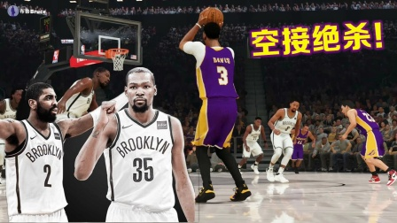 【布鲁】NBA2K20 生涯模式第29期:杜兰特和欧文合体首秀!空接绝杀!