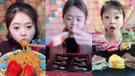 小姐姐吃播:巧克力棒棒糖,火鸡面和蛋糕,胃口真好