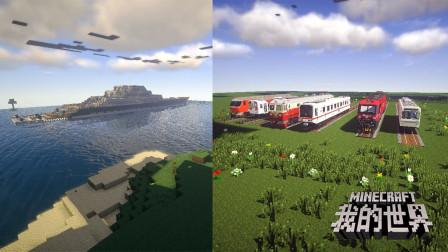 我的世界:回顾2019,火车第四季即将到来!