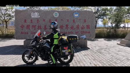 摩旅环中国内蒙古阿拉善盟一个自驾的户外天堂