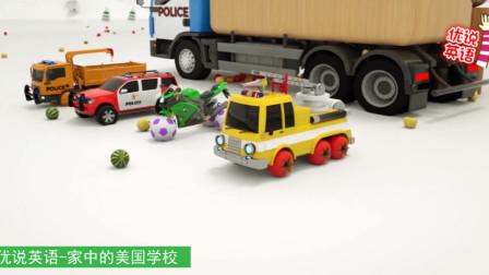 被4种颜色的水果埋在卡车车厢里的汽车,拖车消防车越野车摩托车