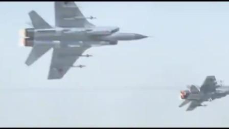 两架战斗机狂追外星人飞碟, 发射成功把它击中坠落