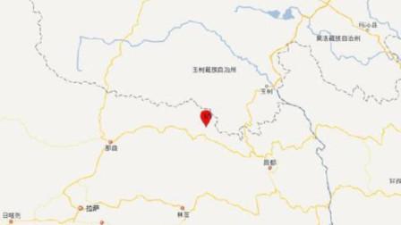 昌都市丁青县发生5.1级地震 震源深度10公里