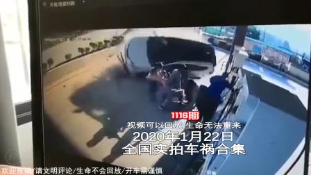 1116期:小车犹豫了一下,随后漂移进了服务区【20200122全国车祸合集】