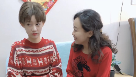 祝晓晗妹妹搞笑短剧:闺女的新年新发型很潮流,老妈这反应太逗了