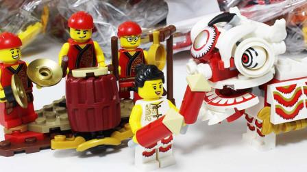 乐高舞狮积木 乐队锣鼓人仔与烟花人仔白色狮子