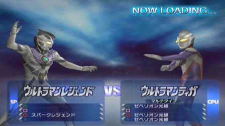 奥特曼格斗:雷杰多VS迪迦!迪迦不变身闪耀形态会被秒杀吗