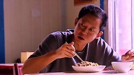 天道:吃早餐这段看丁元英的境界,已经和常人不是一个高度了!