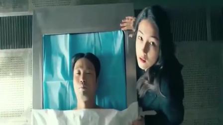 唐人街探案2:美女顺着尸体目光,抬头看到不可思议的东西