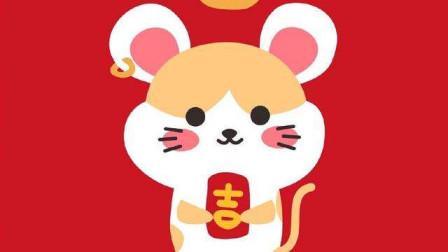 【逍遥小枫】新年疯狂的老鼠建筑大师!!| 鼠都(下)