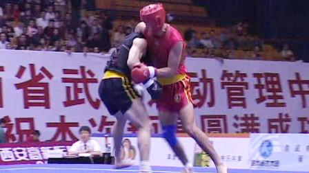 第十届全运会男子武术散打预赛 07单元 007 男子58kg 李海明(广东)VS 赵波(前卫)2:0
