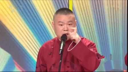 """解锁新技能?""""骨骼清奇""""岳云鹏单手比""""7""""画风逗儿"""