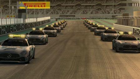 【开车咯】《真实赛车3》在阿布扎比F1赛道,用 奔驰安全车比赛是什么体验???