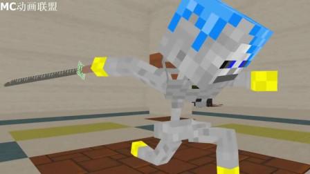 我的世界动画-怪物学院-骷髅的课外冒险-01-johanzcraft