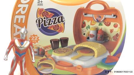 玩具SHOW奥特曼 泰迦奥特曼分享烤披萨过家家