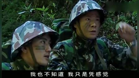 血色浪漫:军官钟跃民领兵迎战匪徒,对方预感碰上硬茬了