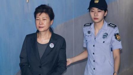 朴槿惠没戏了!文在寅提拔的法务部长发力,开启检方清洗行动