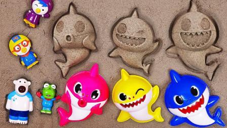 沙子模型玩具,让我们和小鲨鱼一起玩沙子吧!