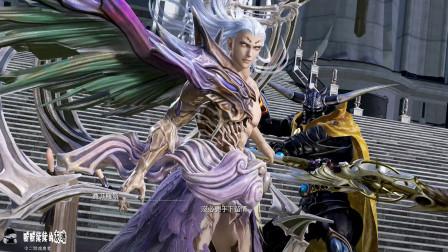 最终幻想纷争NT,萨菲罗斯的新形态,帅哥好酷