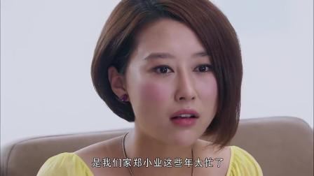 李向东看到两人在一起,真的不希望茉莉变得给自己一样