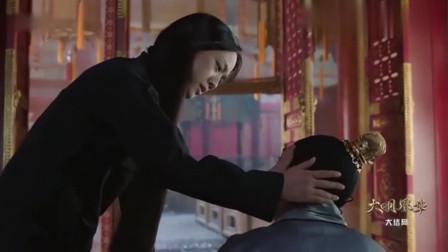 大明风华:大结局, 这个家能活下来的都是活死人,孙若薇伤透了心,与朱祁镇断绝关系