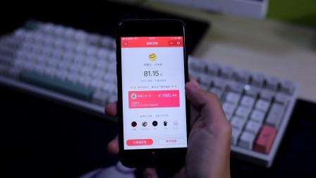 微信新增红包抽奖功能,朋友圈也能发!