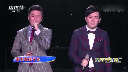 筷子兄弟演唱《父亲》,想起撑起全家的那个人,听完忍不住流泪!