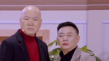 郭冬临、邵峰《我不焦虑》,熟悉的老面孔带来精彩无限 北京春晚 20200125