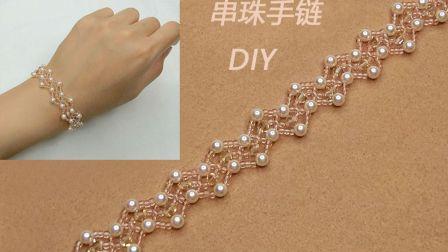 淡粉色珍珠串成的公主风手..串珠手链、珍珠手链串珠教程