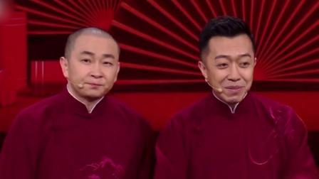 何沄伟、李菁、曹云金《向前再一步》,大咖齐聚欢欢喜喜闹新年 北京春晚 20200125