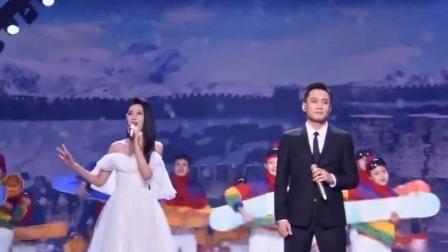 刘烨、伊丽媛《冰雪冬奥》,动听的歌声应时应景 北京春晚 20200125