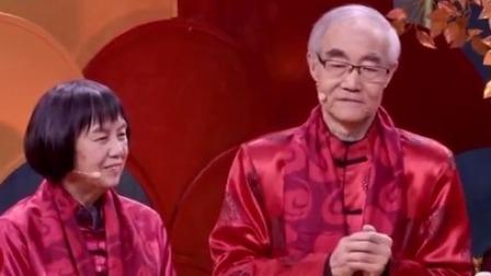 朱茂锦老人一家其乐融融,讲述他们的幸福生活 北京春晚 20200125