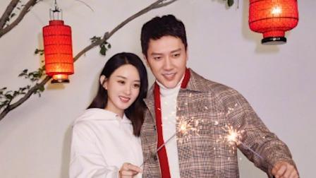 赵丽颖冯绍峰发拜年视频 两人深情凝望爱满满