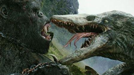 金刚骷髅岛史上最大金刚VS骷髅蜥蜴的精彩大战伟果果剪辑