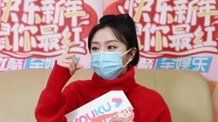 """秦岚挑战岳云鹏""""比7"""" 笑言:这需要内功"""