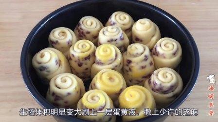 蔓越莓蒸面包的家庭版做法,蓬松暄软香甜拉丝,好吃简单又美味!
