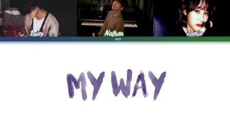 【M.O.L.A】LUIZY曹承衍、NATHAN李乔昌、JAMIE朴智敏 - MY WAY (歌词版MV)