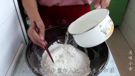 家常麻酱烧饼的做法,香酥爽口,做法简单又好吃