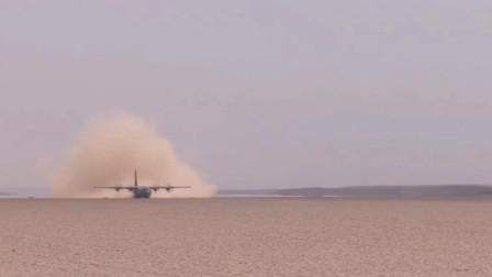 C-130大力神运输机在土质跑道上快速起飞降落,拥有非常优秀的战术性能