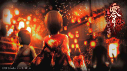 WII 游戏 零 真红之蝶 重温经典 娱乐实况解说视频 第九期