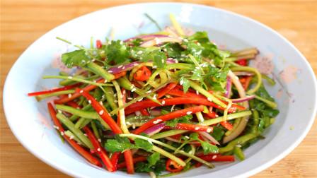 春节期间大鱼大肉吃腻了,试试这道开胃下饭的素菜,肯定大受欢迎