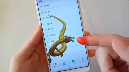 """教你在手机里设置一条""""中国龙"""",有人动你手机就飞出来,很霸气"""
