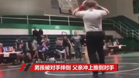 美国男孩被对手犯规摔倒 父亲恼怒冲上赛场推倒对手