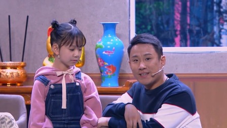 谐音梗是要扣钱的,郭阳郭亮被误会是绑匪 欢乐喜剧人 第六季 20200126