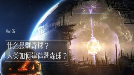 如何建造戴森球?1400光年之外,科学家发现巨大物体环绕恒星?