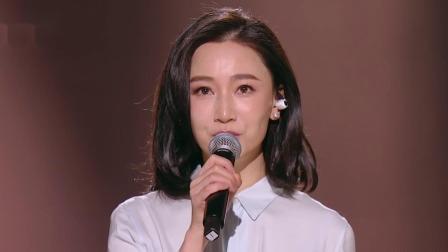 冯家妹、陈果毅演唱《草》,歌颂生命的力量 经典咏流传 第三季 1